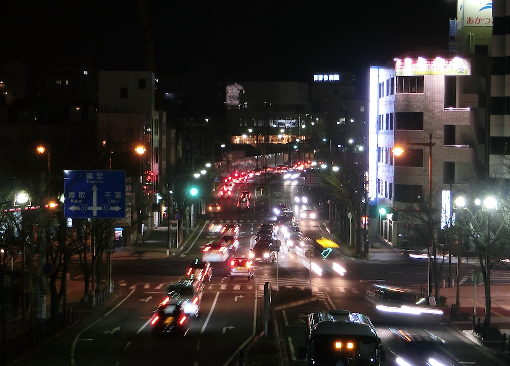 Right to Chiba